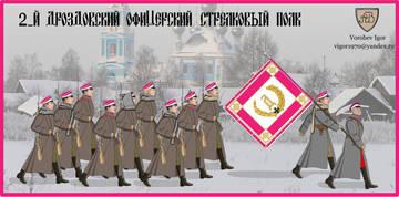 http://sd.uploads.ru/t/NSUQr.jpg