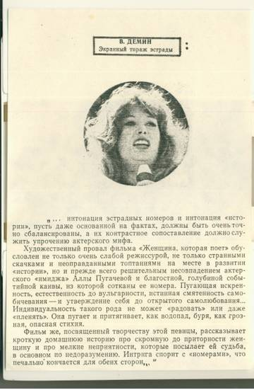 http://sd.uploads.ru/t/NWVKM.jpg
