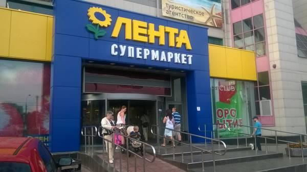 http://sd.uploads.ru/t/NYhvq.jpg