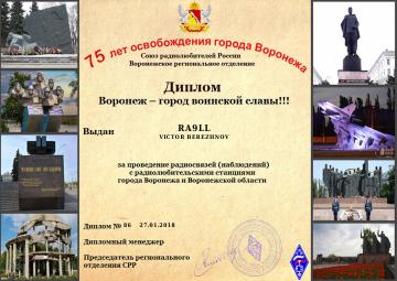 http://sd.uploads.ru/t/NctU7.png