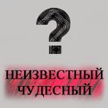 http://sd.uploads.ru/t/NdTFz.jpg
