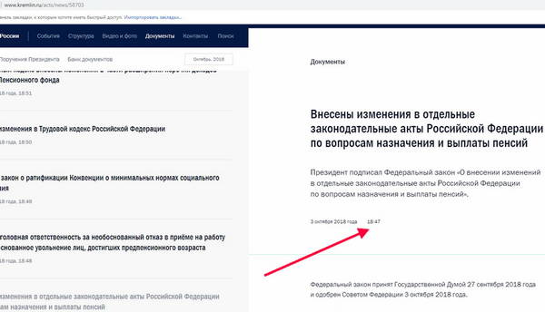 http://sd.uploads.ru/t/NeJai.jpg