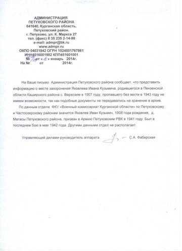 http://sd.uploads.ru/t/Nfc9G.jpg