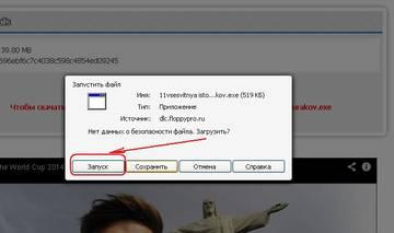 http://sd.uploads.ru/t/Nmbjy.jpg