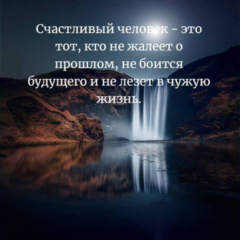 http://sd.uploads.ru/t/NnRET.jpg