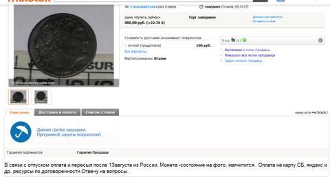 http://sd.uploads.ru/t/NntKj.jpg