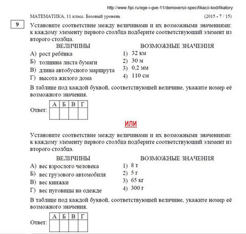 http://sd.uploads.ru/t/Nq4tS.jpg