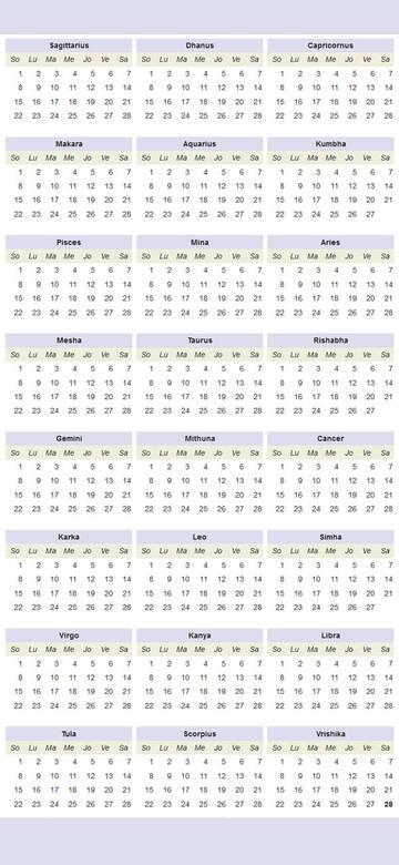 Марсианский календарь и летоисчисление NrQ3c