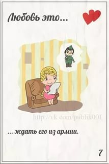 http://sd.uploads.ru/t/NsKzq.jpg