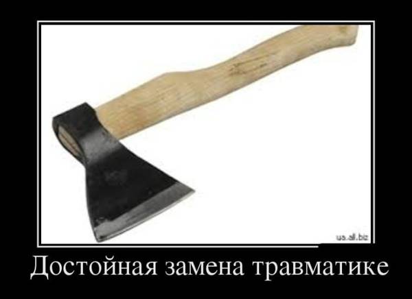 http://sd.uploads.ru/t/NsXf1.jpg