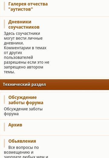 http://sd.uploads.ru/t/Nt9T3.jpg