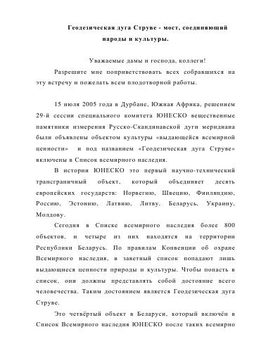 http://sd.uploads.ru/t/Ntjbm.png