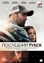 http://sd.uploads.ru/t/Ntw1U.jpg