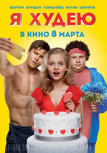 http://sd.uploads.ru/t/NuL5b.jpg