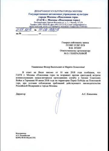 http://sd.uploads.ru/t/NyJZ1.jpg