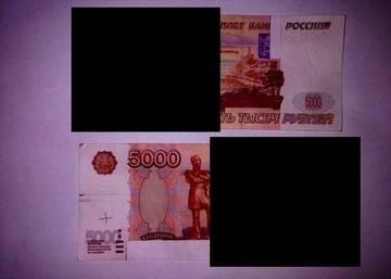 http://sd.uploads.ru/t/Nyohq.jpg
