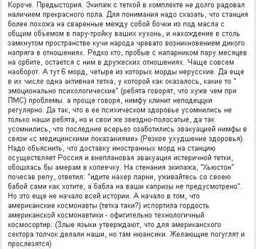 http://sd.uploads.ru/t/O5H0M.jpg
