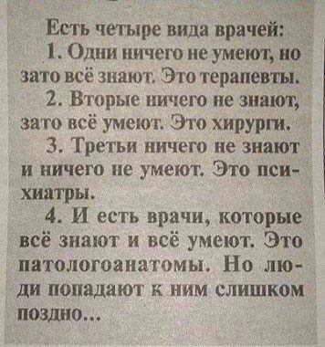 http://sd.uploads.ru/t/O6Wv9.jpg