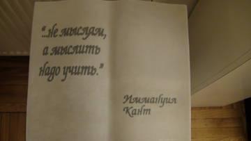 http://sd.uploads.ru/t/O8DgC.jpg