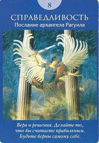 http://sd.uploads.ru/t/O8sqQ.jpg