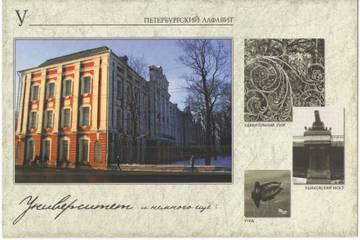 http://sd.uploads.ru/t/OCf59.jpg