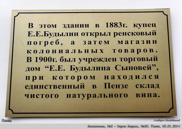 http://sd.uploads.ru/t/OHDMa.jpg