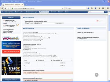 http://sd.uploads.ru/t/OQrYm.png