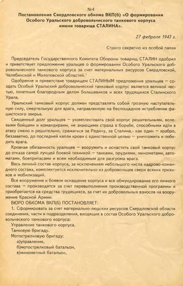 http://sd.uploads.ru/t/ORXid.jpg