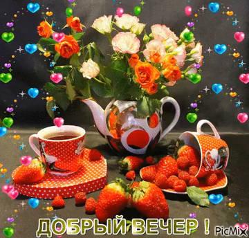http://sd.uploads.ru/t/OSIdq.jpg