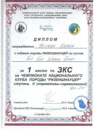 http://sd.uploads.ru/t/OSQRy.jpg