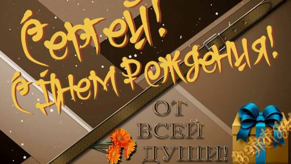 http://sd.uploads.ru/t/OWqYe.jpg