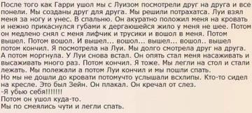 http://sd.uploads.ru/t/Oa3sz.jpg