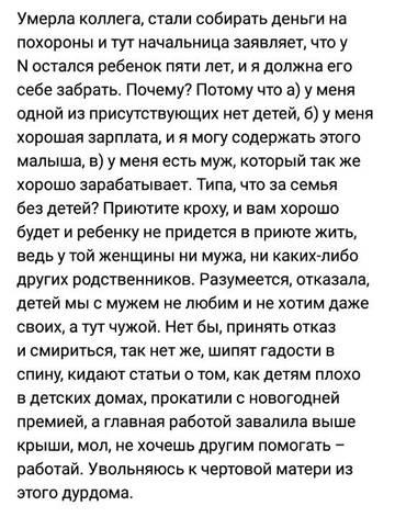 http://sd.uploads.ru/t/ObLwM.jpg