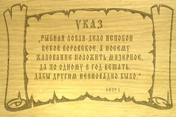http://sd.uploads.ru/t/Och7p.jpg