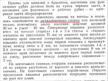 http://sd.uploads.ru/t/OdEls.jpg