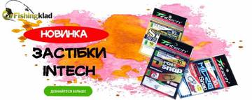 http://sd.uploads.ru/t/Odlas.jpg