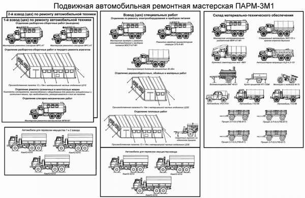 http://sd.uploads.ru/t/OfUQ1.jpg