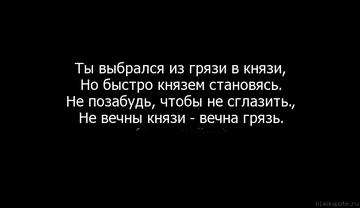 http://sd.uploads.ru/t/Ofasz.png