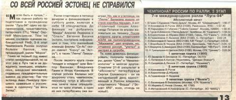 http://sd.uploads.ru/t/Ohc4R.jpg