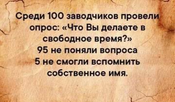 http://sd.uploads.ru/t/OheCJ.jpg