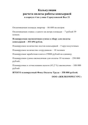 http://sd.uploads.ru/t/Ok9p8.png