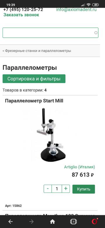http://sd.uploads.ru/t/OmoTL.png