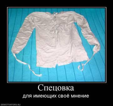 http://sd.uploads.ru/t/OpEaU.jpg