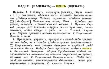 http://sd.uploads.ru/t/Oq59M.png