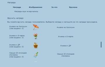 http://sd.uploads.ru/t/OsJQj.png