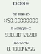 http://sd.uploads.ru/t/OsVHc.jpg