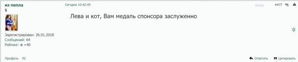 http://sd.uploads.ru/t/OxdTp.png