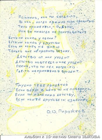 http://sd.uploads.ru/t/Oy8Qo.jpg