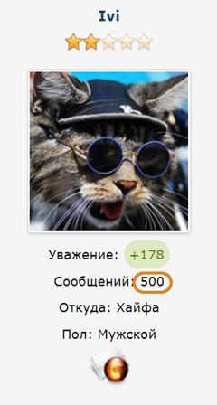 http://sd.uploads.ru/t/OyIW8.png