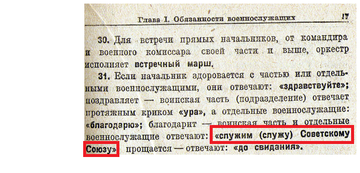 http://sd.uploads.ru/t/Oyhsc.png